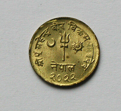 2022/1965 NEPAL Brass Coin - 1 Paisa - UNC - toned-lustre - 16.5mm