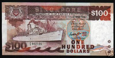 Singapore $100 P23A 1995 Ship Fish Airplane Unc Brunei World Currency Bank Note