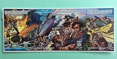 TIMBRE Stamp LIBYE 1985 The Battle Of Philadelphia