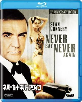 USED Movie - Never Say Never Again [Japan Blu-ray] MGXJA-19882 New Sean Connery
