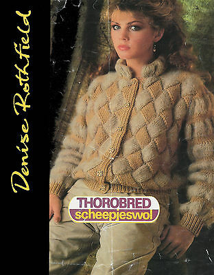 Entrelac Ladies Two Textured Cardigan, Wool and Mohair Knitting Pattern, PDF 329