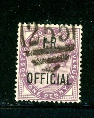 Great Britain Scott # O4 - Used - Very Nice - G/C