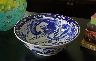Blue and White Transfer Ware Oriental Pattern Bombay Decorative Bowl