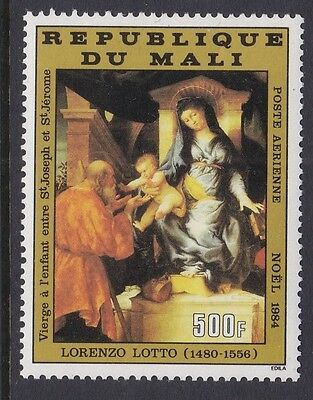 Mali 1984 Air Christmas Art Lotto complete mint issue sg1059