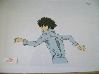 Cowboy Bebop Spike Anime Production Cel 17