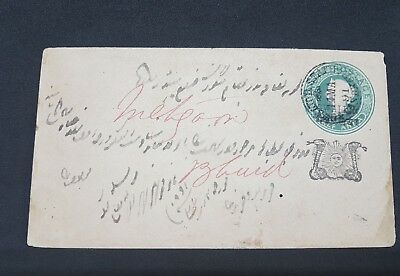 India Indian States Cover Letter Card Stationary Collection Gwalior 1891