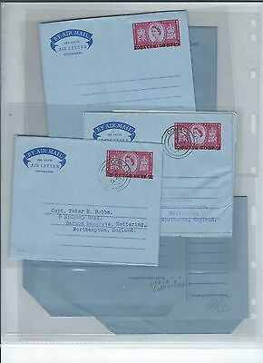 Middle East Qatar 16 postal stationary QEII to later - mint & with FD cancels