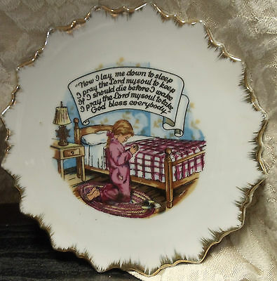 """Girl Bedtime Prayer Now I Lay Me Down to Sleep Wall Plate Porcelain 7"""" Gold Trim"""