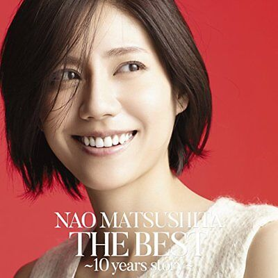 USED Matsushita Nao THE BEST 10 years story First Limited Edition 2 CD DVD Japan
