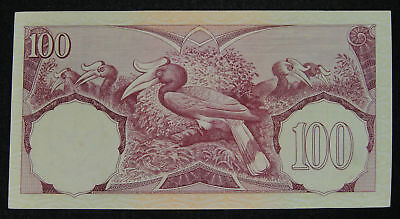 """""""indonesia""""100 Rupiah""""flower+Birds""""unc Banknote""""rare 58 Years Old Beauty"""