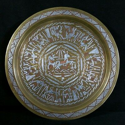 """Vintage Egyptian Handcrafted Round Copper & Silver Inlaid Brass Tray 11.75"""" EXC"""
