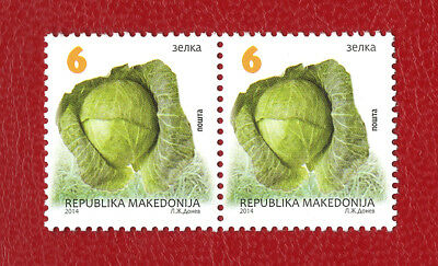 Stamp Macedonia (2014) - MNH