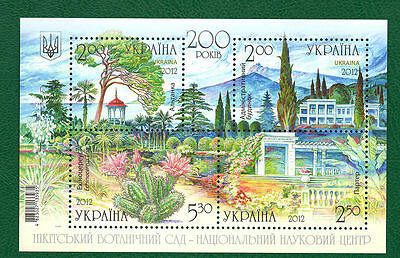 Stamp Ukraine (2012) - MNH