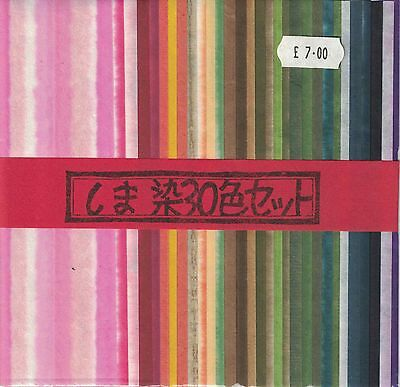 "30 Sheets 15cm 6"" Handmade Stripe Washi Origami Paper Authentic Japanese RRP £7"