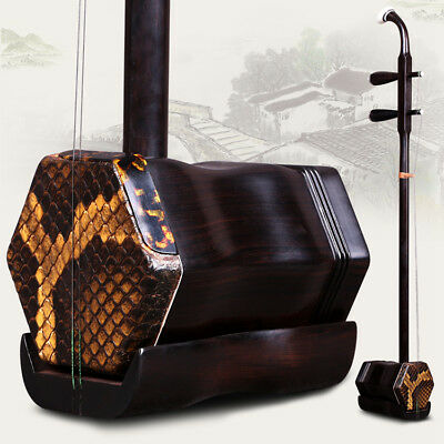 Beginner Professional Macassar ebony wood ERHU Chinese fiddle two-stringed #0147