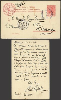 Serbia 1913 - Red Corss stationery to Firenze Italy 24340