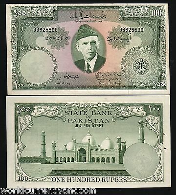 Pakistan 100 Rupees P18A 1957 Jinnah Unc Large Currency Money Bill Bank Note