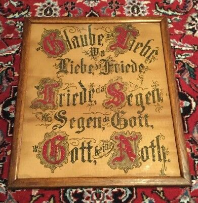 Atq. German Devotional Blessing Framed Victorian Paper Punch Embroidery Sampler