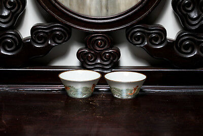 Kuangxu Style Chinese Antique Famille Rose Cup ETR90