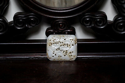 Ming Style Chinese Antique White Jade Belt Buckle ETR175