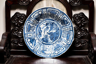 Ming Denasty Chinese Antique Export Style Blue&White Dish ETR405