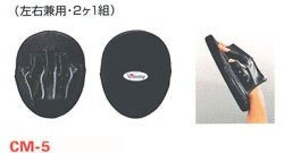 Winning Boxing CM-5 Small Oval Punch Mitts Set of 2 Japan import With Tracking