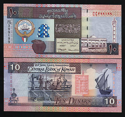 Kuwait 10 Dinars P27 1994 Boat Flag Falcon Sign 14 Unc Gulf Currency Money Note
