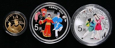 China 2017 Gold and Silver Coins Set - Traditional Chinese Opera(Huangmei Opera)