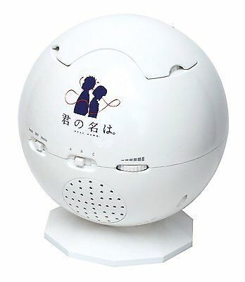 HOMESTAR Kimi no Na wa (Your Name) SEGA Toys Projector From Japan F/S