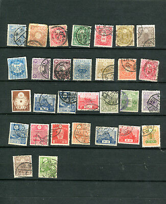 Lot d'anciens timbres Japon /    30 old Stamps of Japan