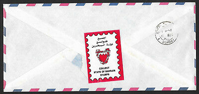 Bahrain Official Postage Paid postal stationery envelope used to India