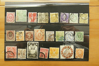 Briefmarken Stamps Timbres Sellos Japan old used Japanese Imperial Postage