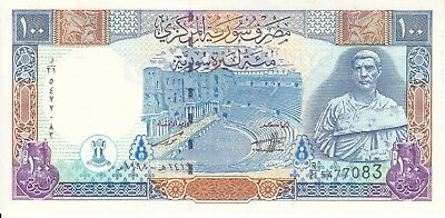 Syria, 1998 100 Pounds P108  ((UNC))