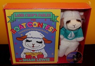 Lamb Chop's The Boat Contest Fables by Shari Lewis hardcover Vintage 1993 - NEW
