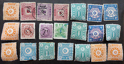 Korea Early Mint And Used Mixed Condition With Duplication