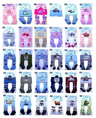 YO! Luxury Baby Cotton Tights Leg Warmers Socks 0-36 Months Boys/Girls NEW