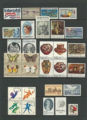 Lot of 30 Different 13 Cent US Stamps  Mint, never hinged Unused New 1976 - 1978