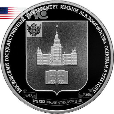 Russia 2015 3 rubles Lomonosov Moscow State University 1oz Proof Silver Coin