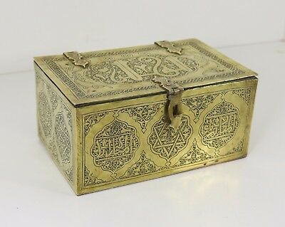 Fine Antique Islamic Brass Box Kufic Writings Syrian Ottoman Cairo Ware