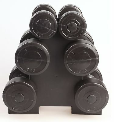 NEW 7 Piece 12kg Dumbbell Weight Set