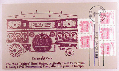 PC DR JIM STAMPS CIRCUS WAGON 1st DAY ISSUE COVER 1990 Christy Bros. Asia Wagon
