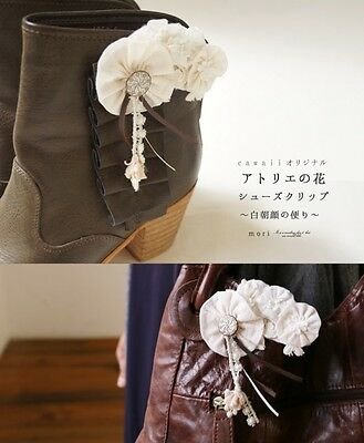White morning glory cute brooch also on shoes feminine girl japanese fashion