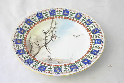 """Kornilow Kornilov Bros Russian China Collectible Shields 9.5"""" Plate Signed 220"""