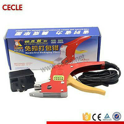 Manual Handy Strap Tool Electric Heating Welding Strapping Tool Packing Pliers