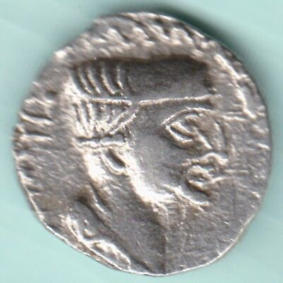 Ancient India - Nahapana - Kings Potrate - Ex Rare Silver Coin
