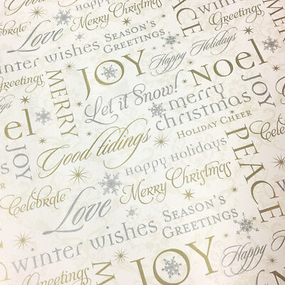 NEW Elegant Script Gift Wrapping Paper, counter roll, 500mm x 50m