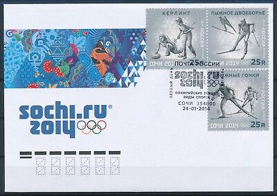 [GBIN22513] Russia 2014 Olympics Sochi - Ski - Curling Very nice first day cover