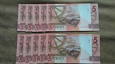 Banknotes BELARUS 5 by numbers 2009 NEW !!!