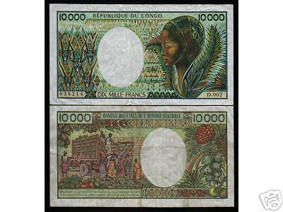 Congo Republic 10000 Francs P13 1992 Antelope Rare Currency Money Bill Bank Note