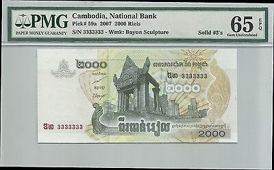 [solid 3333333] Cambodia 2007 2000 riels p59a fancy serial number PMG 65EPQ